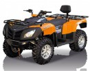 Мотовездеход Квадроцикл Stels Стелс ATV 800 GT max EFI.