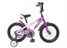 Сиденье велосипедное узкое спортивное Распродажа - магазин ... 137a7219410
